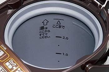 象印(ぞうじるし)マイコン沸とうVE電気まほうびん 優湯生 CV-GB30の商品画像4