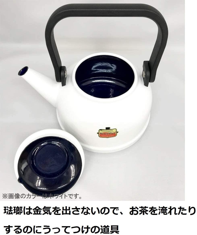 富士ホーロー(FUJIHORO) ソリッドシリーズ 2.3L Kettle SD-2.3Kの商品画像5
