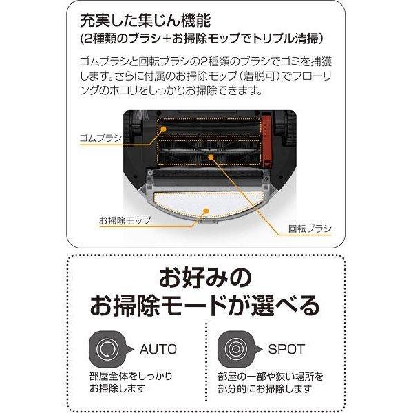 NITORI(ニトリ) ロボットクリーナー ルノン XR210の商品画像9