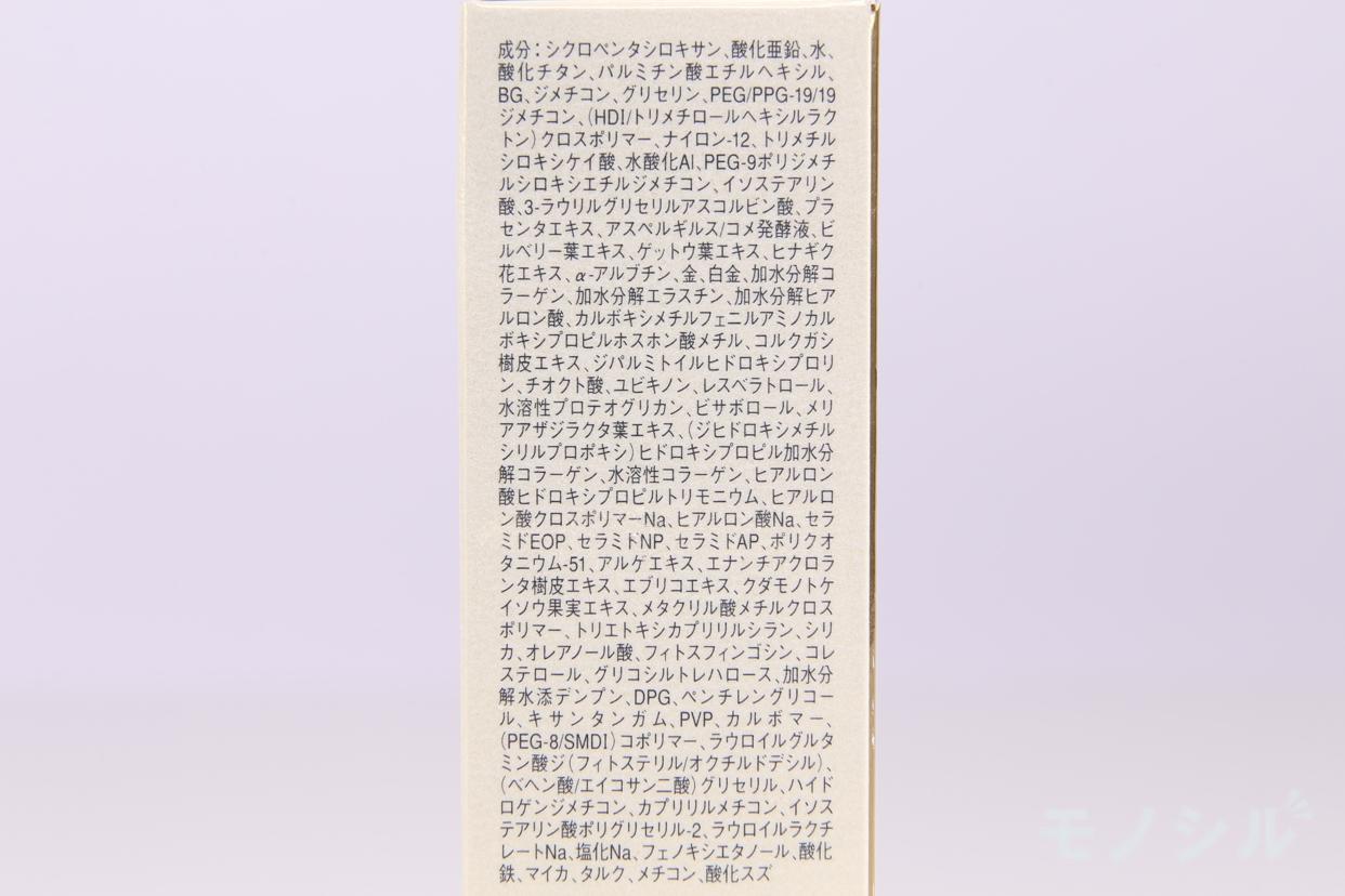 Dr.Ci:Labo(ドクターシーラボ)BBクリーム エンリッチリフトの商品パッケージの成分表