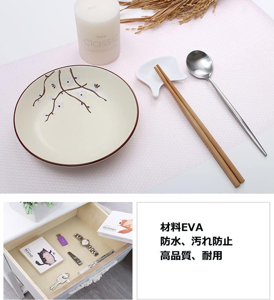 宝船(Takarafune) シェルフライナー キッチンシートの商品画像3