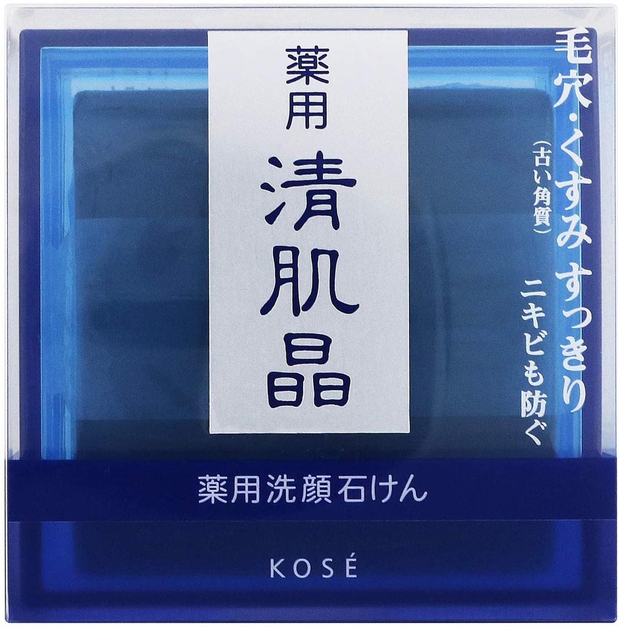 清肌晶(セイキショウ) 薬用 洗顔石鹸の商品画像