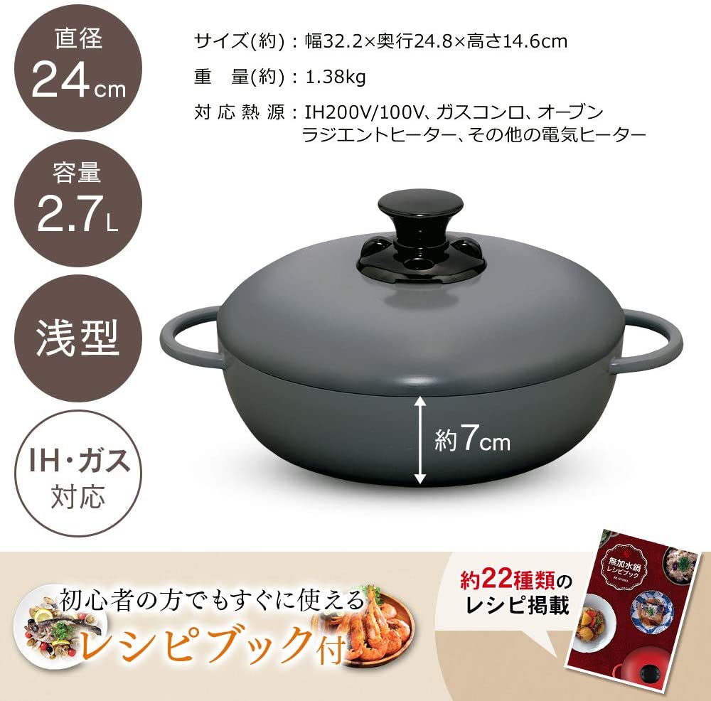 IRIS OHYAMA(アイリスオーヤマ)【IH対応】デザイン無加水鍋 GMKS-24S グレーの商品画像7