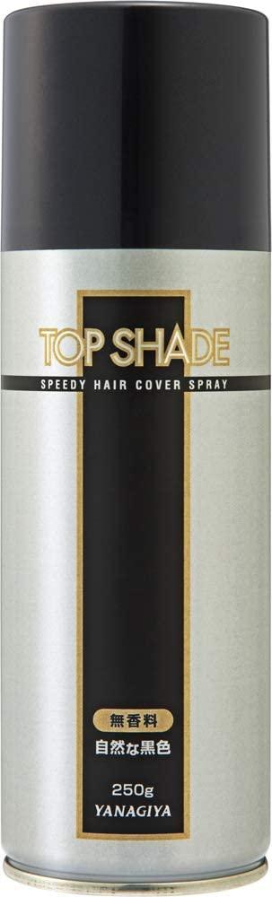 TOP SHADE(トップシェード) トップシェード スピーディー ヘアカバースプレーの商品画像2