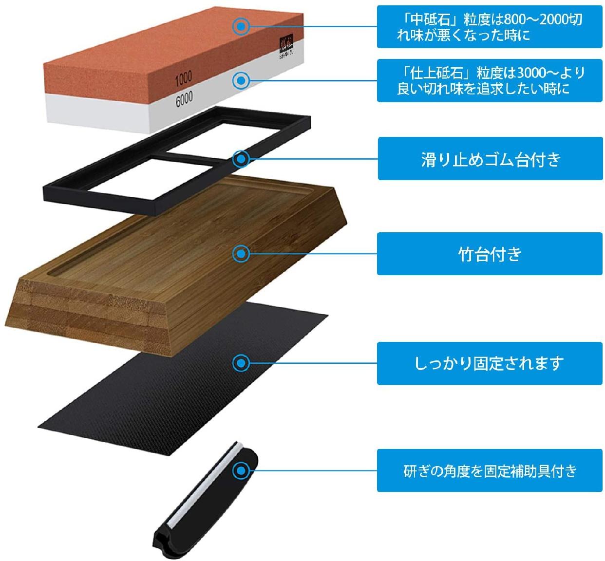 SHAN ZU 両面砥石 #1000/#6000 21.5 x 9.5 x 5.5 cmの商品画像2
