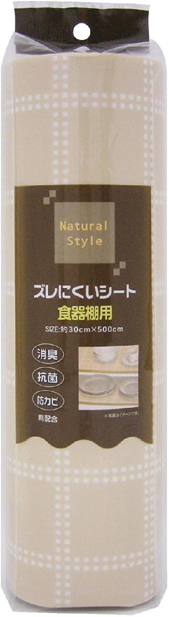 Natural Style(ナチュラルスタイル) ズレにくいシート 食器棚用の商品画像