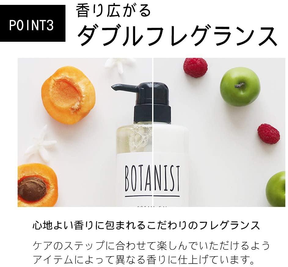 BOTANIST(ボタニスト)ボタニカルシャンプーモイストの商品画像10