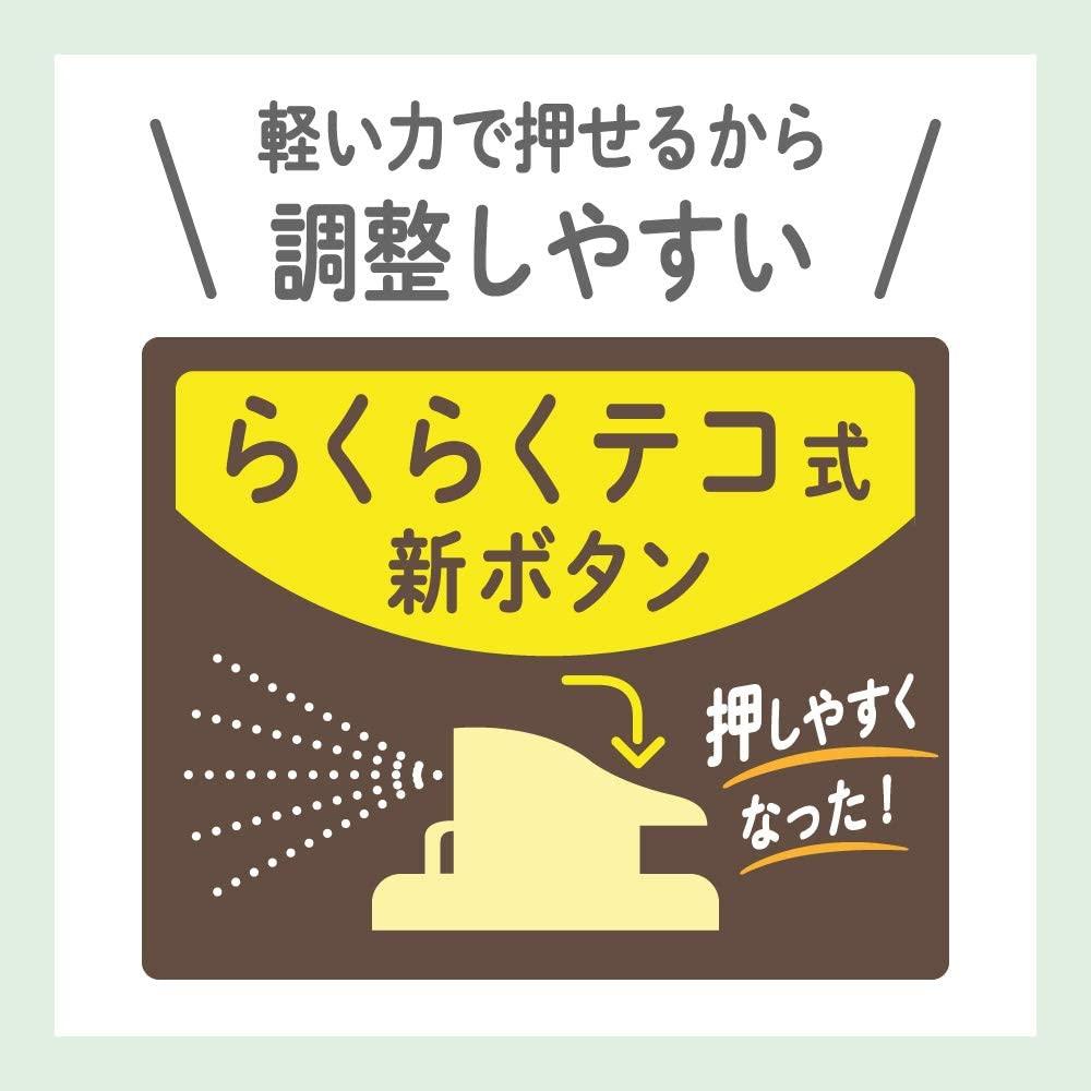 ケープ スーパーハードの商品画像4