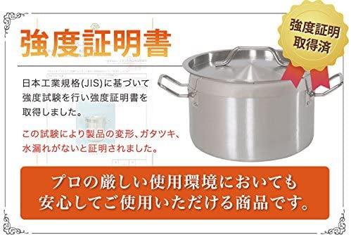 ダイシンショウジ 業務用ステンレス半寸胴鍋 (IH対応)30cmの商品画像6