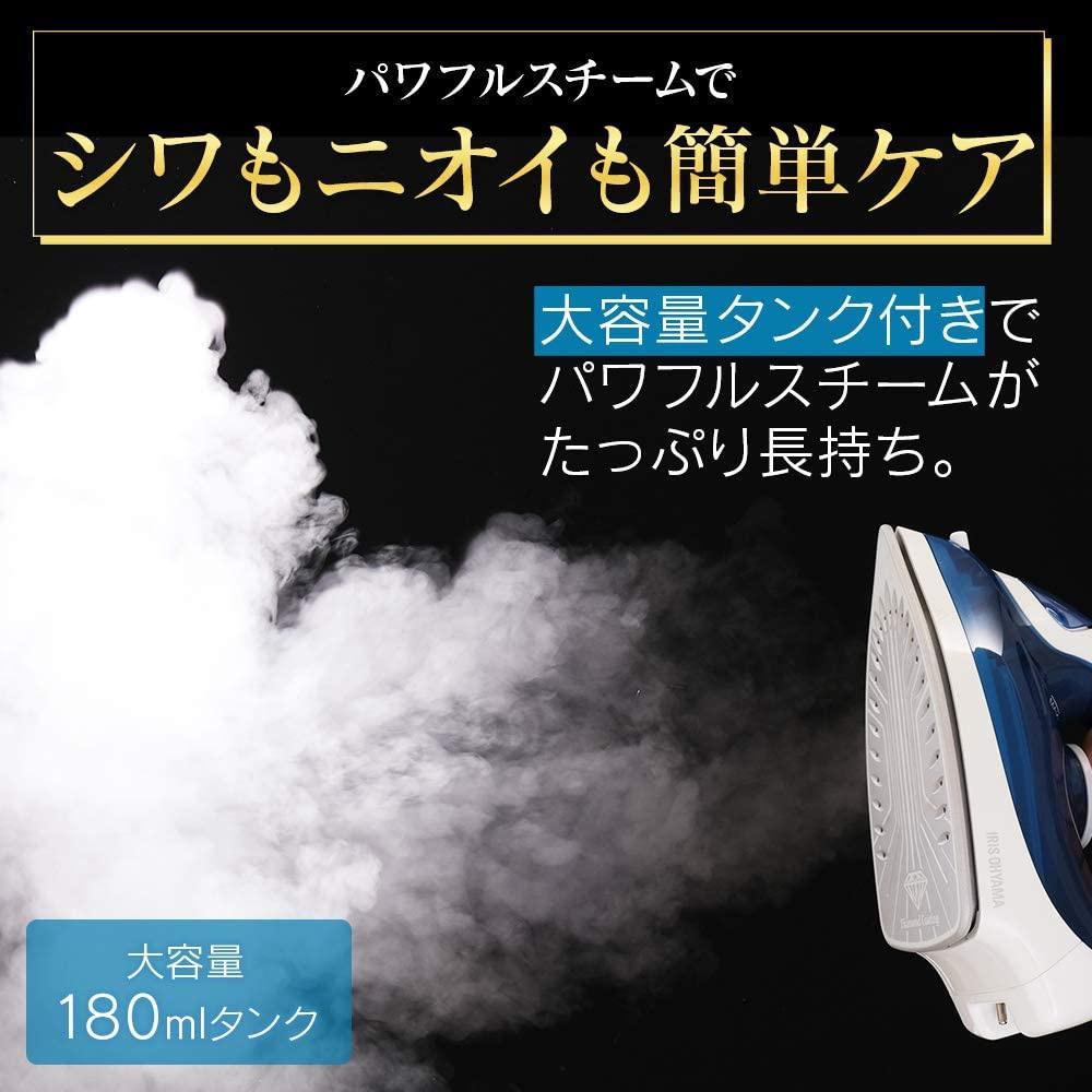 IRIS OHYAMA(アイリスオーヤマ) コードレスアイロン ブルー SIR-04CLCDの商品画像4