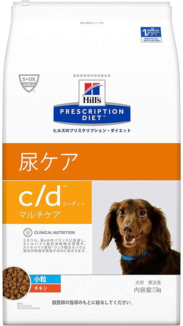 Hills(ヒルズ) プリスクリプション・ダイエット c/d シーディー マルチケア 小粒 ドライの商品画像