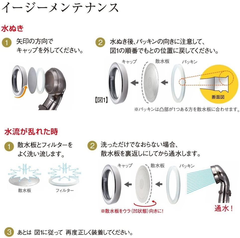 Arromic(アラミック)節水シャワープロ プレミアム シルバー ST-X3BAの商品画像15