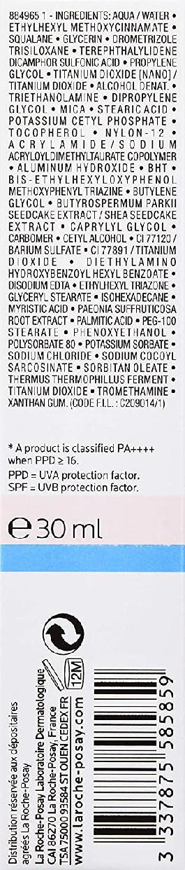 LAROCHE-POSAY(ラ ロッシュ ポゼ) UVイデア XL プロテクショントーンアップの商品画像17