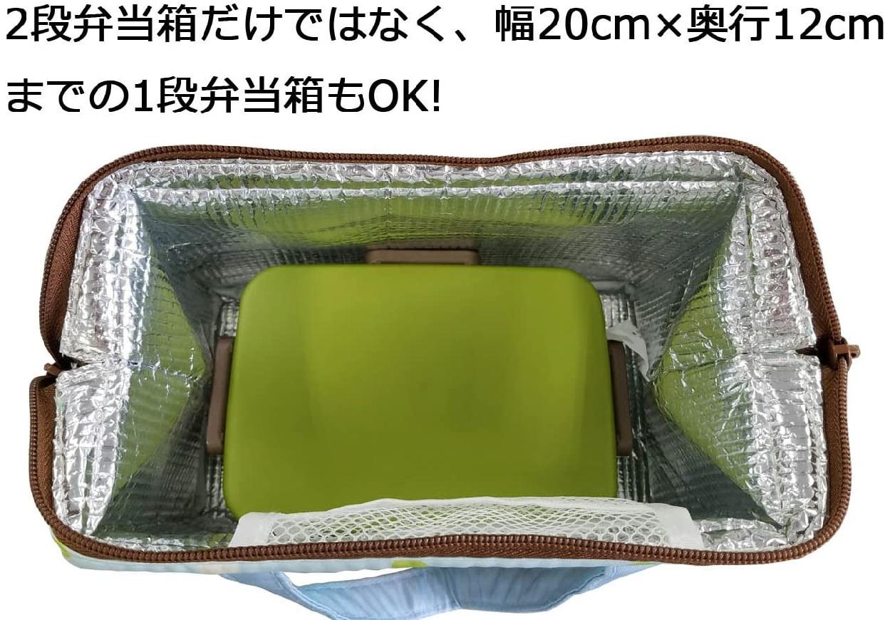 SKATER(スケーター)保冷がま口ランチバッグ ミイ ブルー KGA1の商品画像6