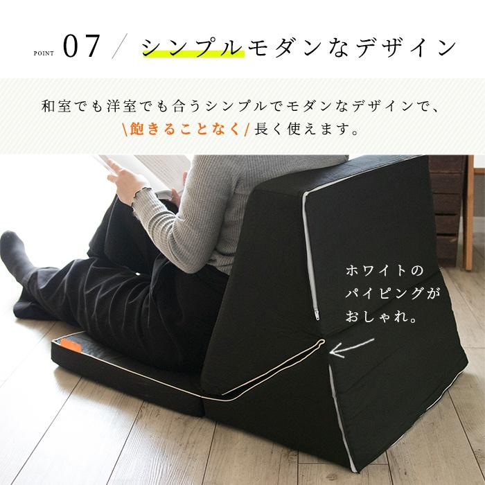 FUKUTOKU-SHOJI テレビ枕の商品画像12