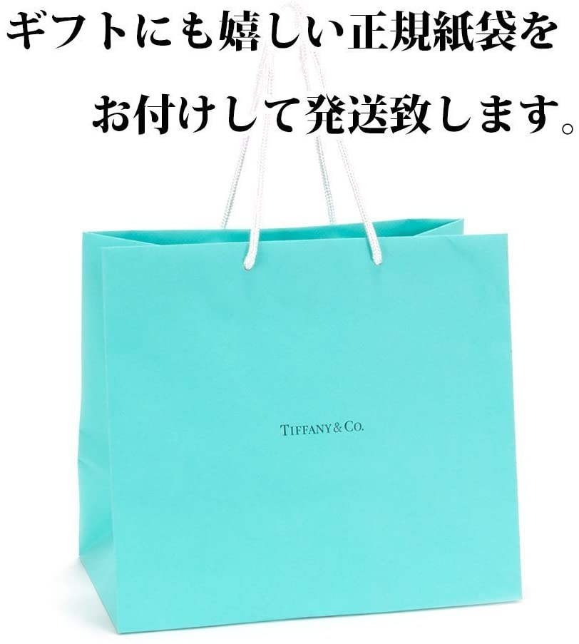 TIFFANY(ティファニー) 5thアベニューペアマグカップの商品画像3