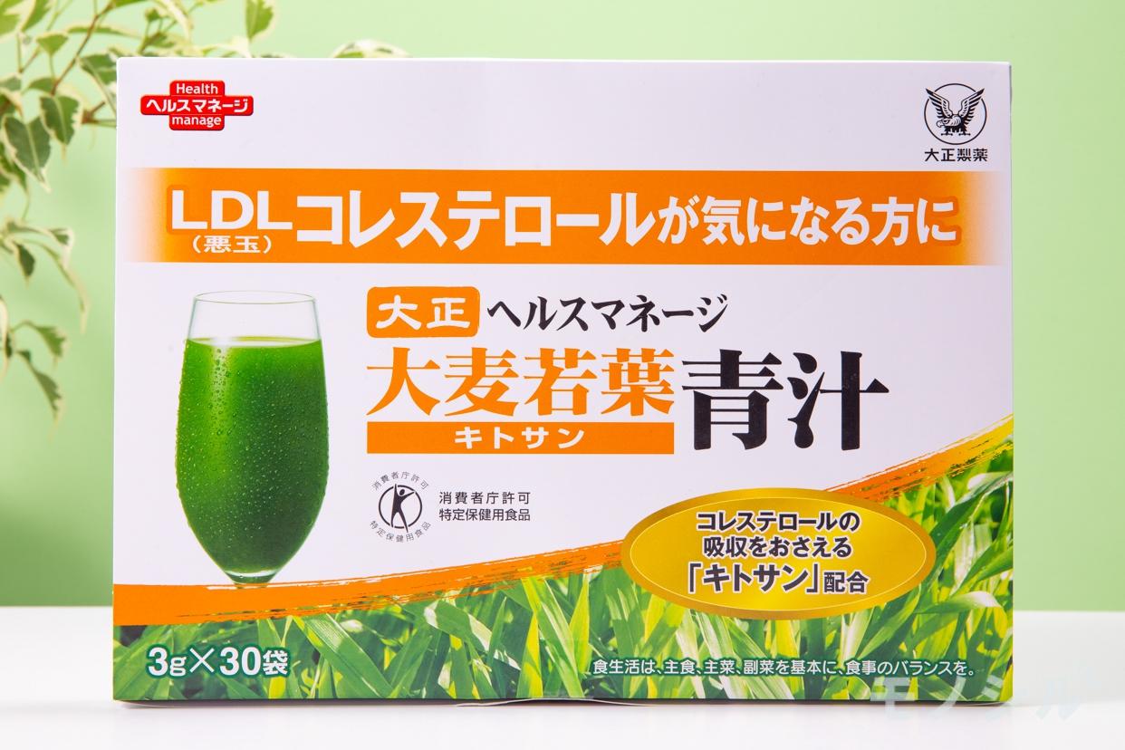 大正製薬(タイショウセイヤク) ヘルスマネージ 大麦若葉青汁 キトサン