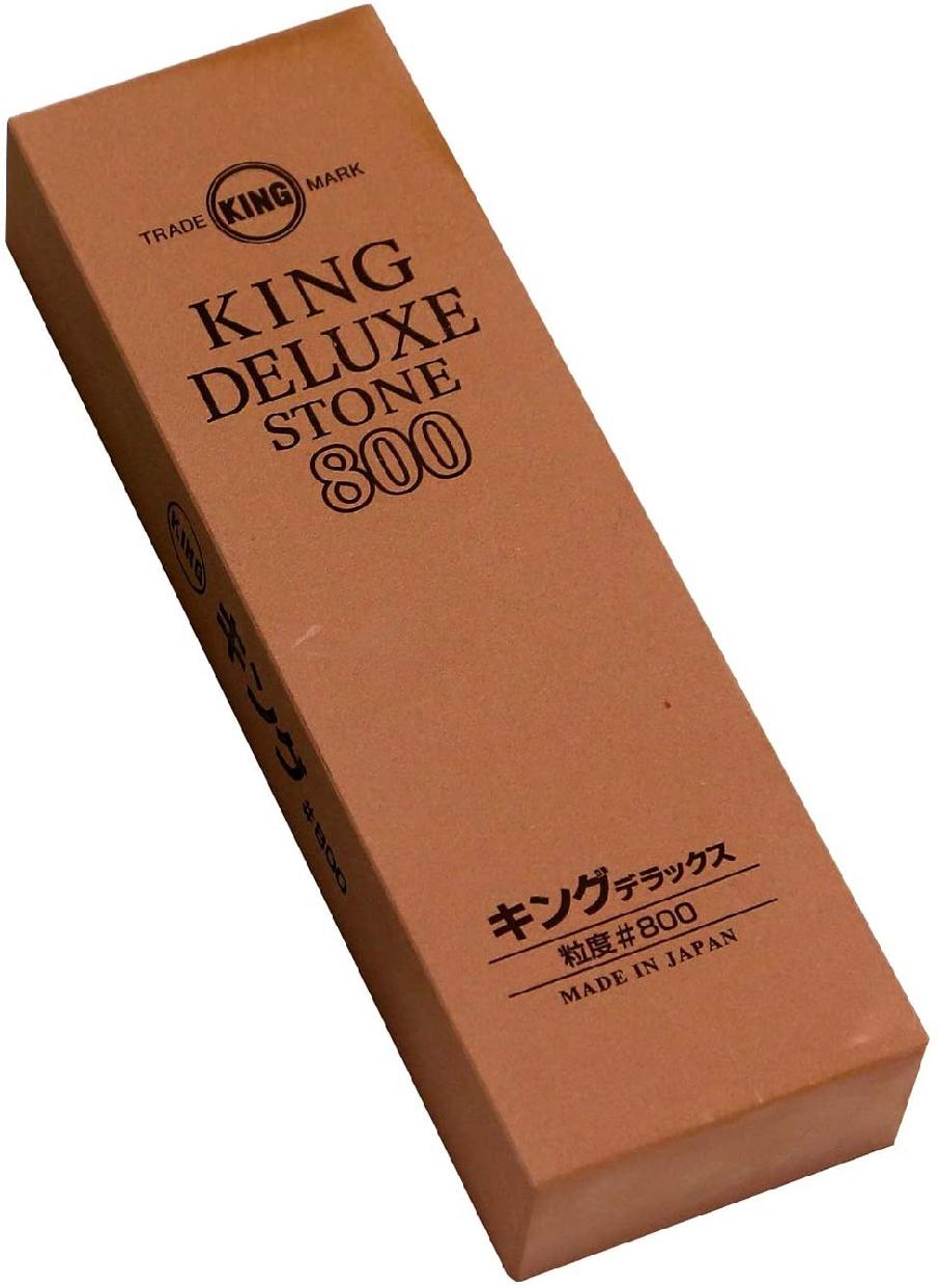 キング キングデラックス ブラウン No.800の商品画像