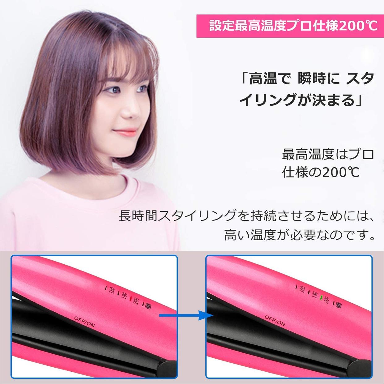 Omasi(オマシ) コードレスヘアアイロンの商品画像3