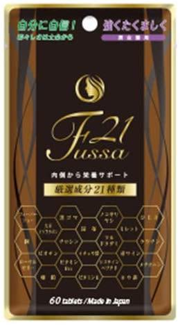 プランニングアイデンティ Fussa21