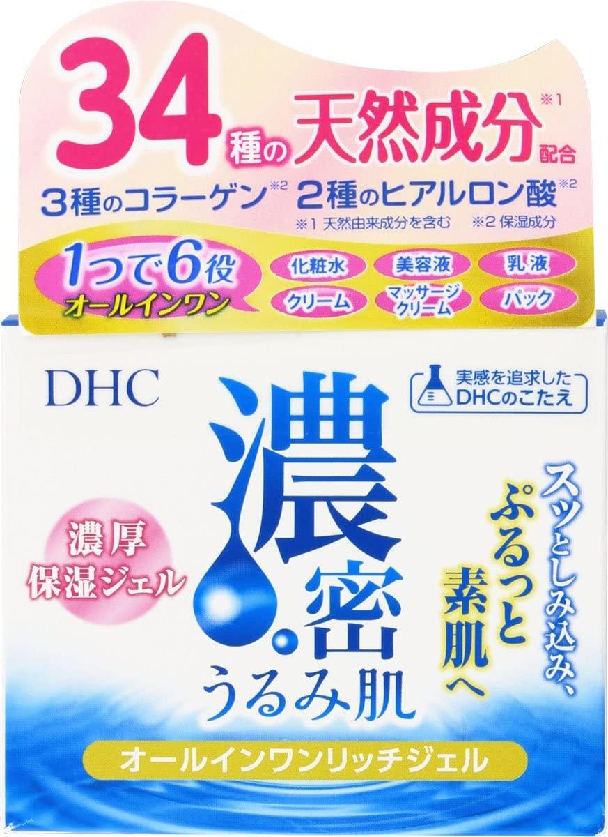 DHC(ディーエイチシー)濃密うるみ肌 オールインワンリッチジェル