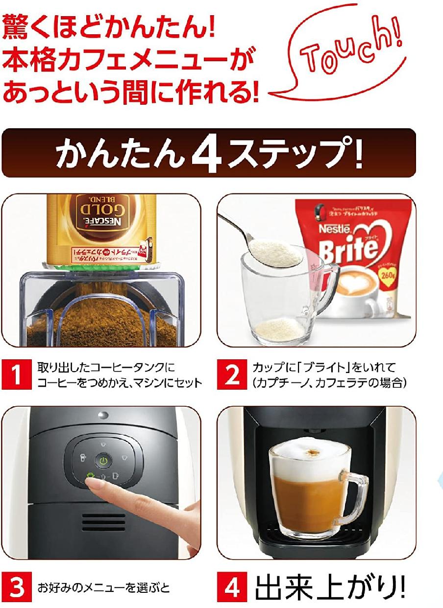 Nestle(ネスレ) ネスカフェ ゴールドブレンド バリスタ iの商品画像7