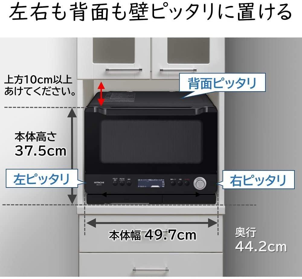 日立(HITACHI) ヘルシーシェフ MRO-W1Xの商品画像7