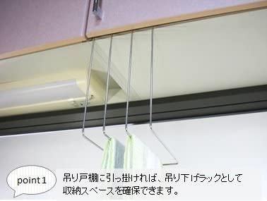 RS Hanger Studio(アールエスハンガースタジオ)スタジオ ふきん掛け 4枚用の商品画像4