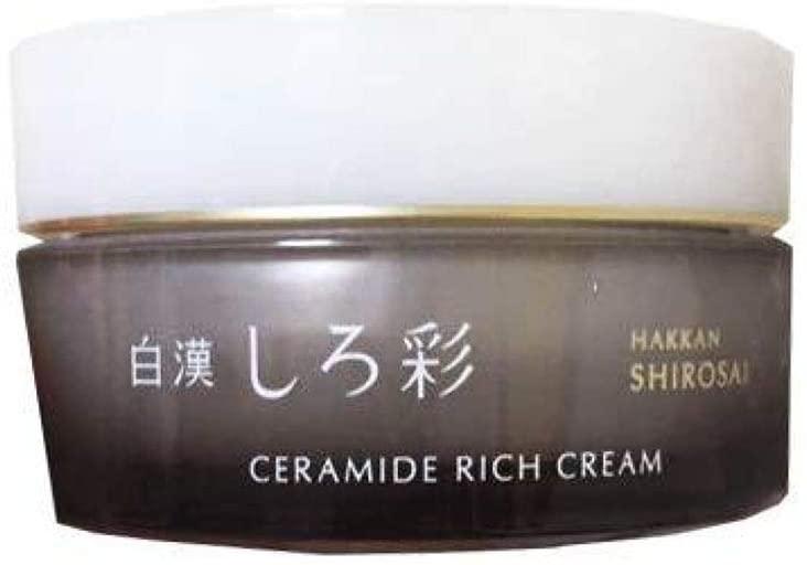 白漢 しろ彩(はっかん しろさい)セラミドリッチクリーム