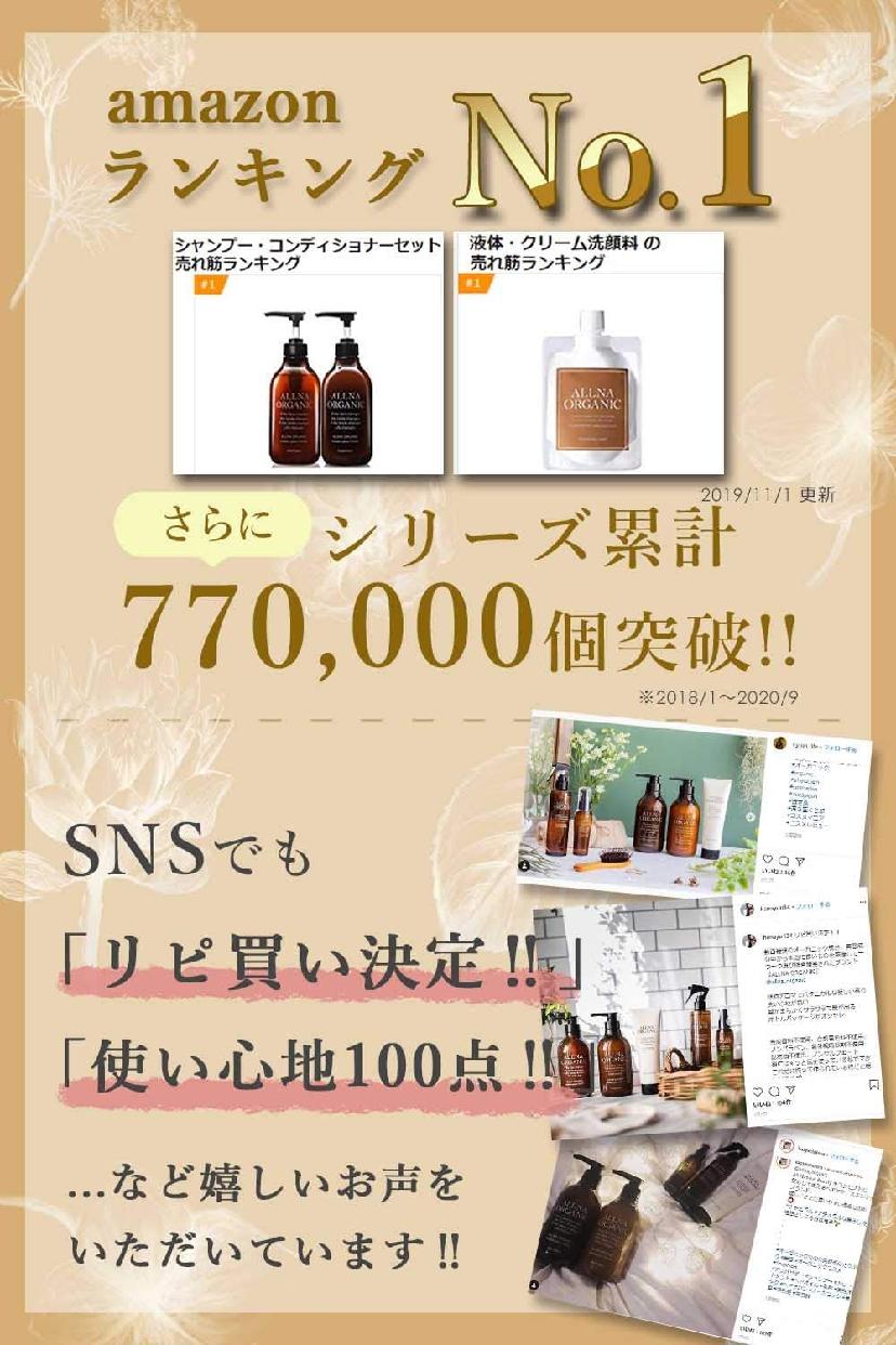 ALLNA ORGANIC(オルナ オーガニック) 化粧水 保湿 乾燥 かさつき用の商品画像3