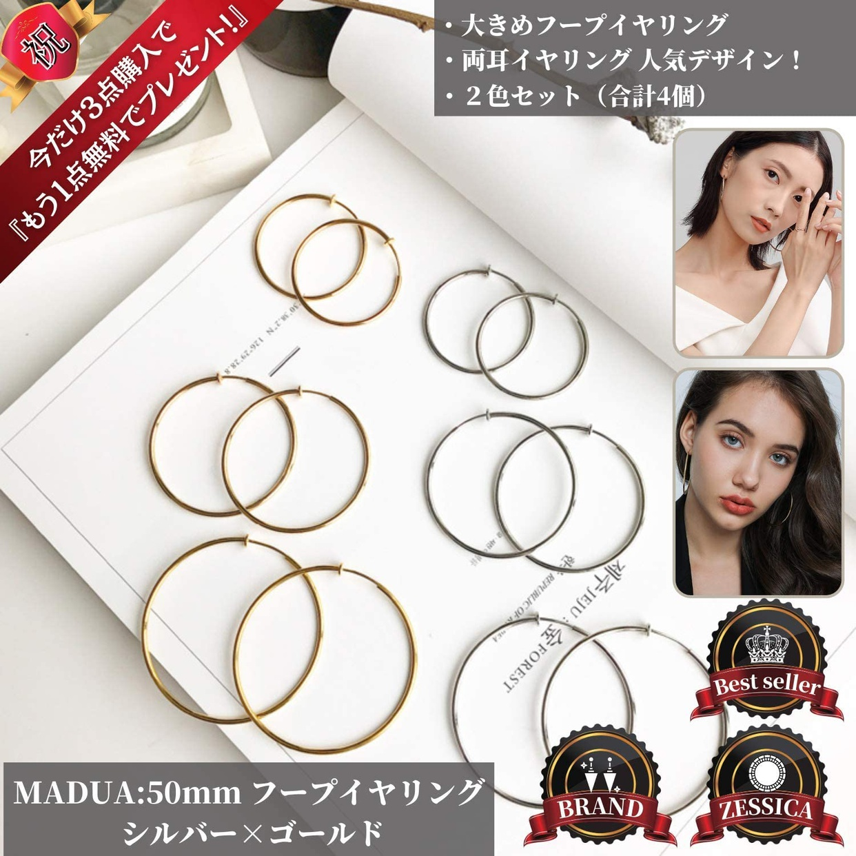 ZESSICA(ゼシカ) イヤリング マデュアシリーズの商品画像2