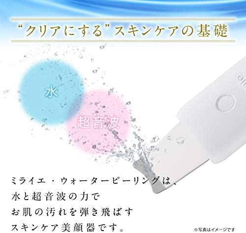 miraie(ミライエ) ウォーター ピーリングの商品画像3