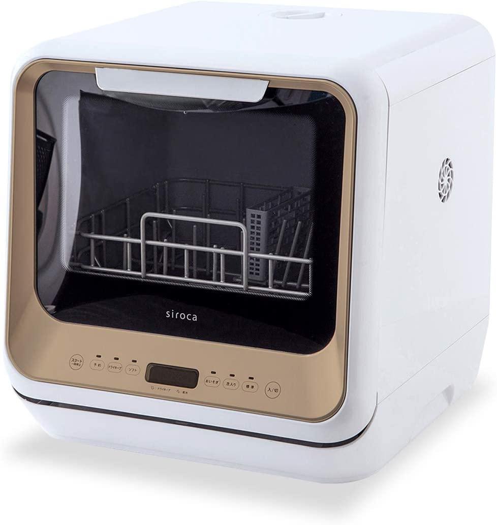 siroca(シロカ) 食器洗い乾燥機 PDW-5D ゴールドの商品画像