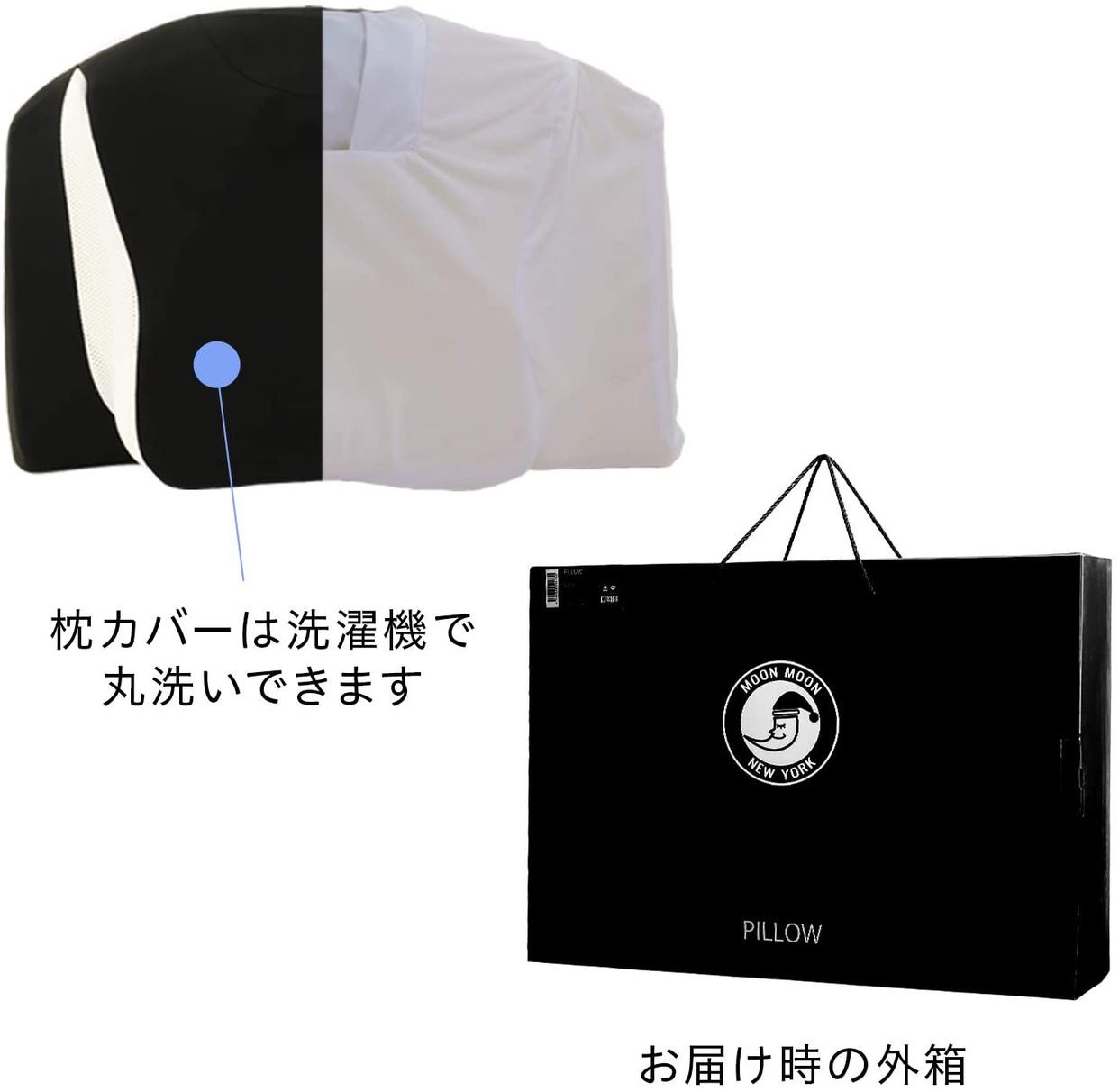 Moonmoon(ムーンムーン) YOKONE3の商品画像9