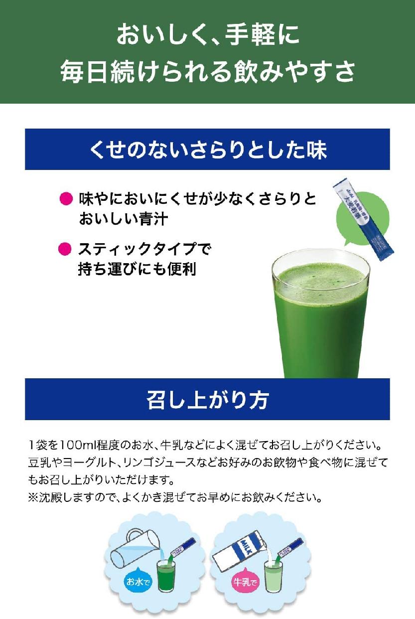 Asahi(アサヒグループショクヒン) 乳酸菌+酵素 大麦若葉の商品画像12