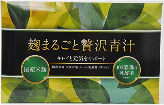 WONDER(ワンダー) 麹まるごと贅沢青汁の商品画像