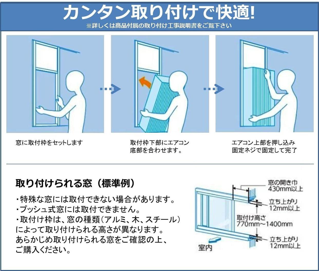 KOIZUMI(コイズミ) ルームエアコン KAW-1602/Wの商品画像5