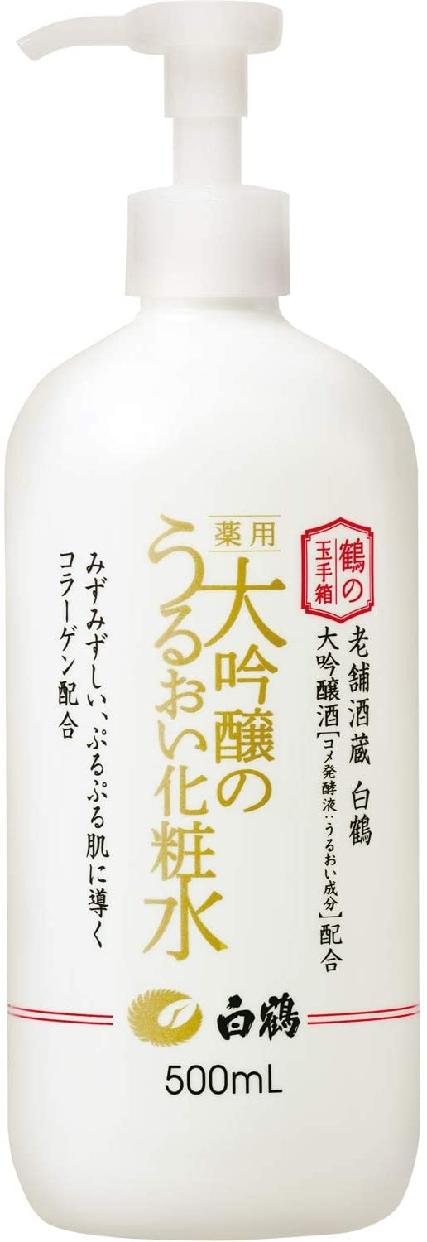 白鶴 鶴の玉手箱 薬用 大吟醸のうるおい化粧水の商品画像5