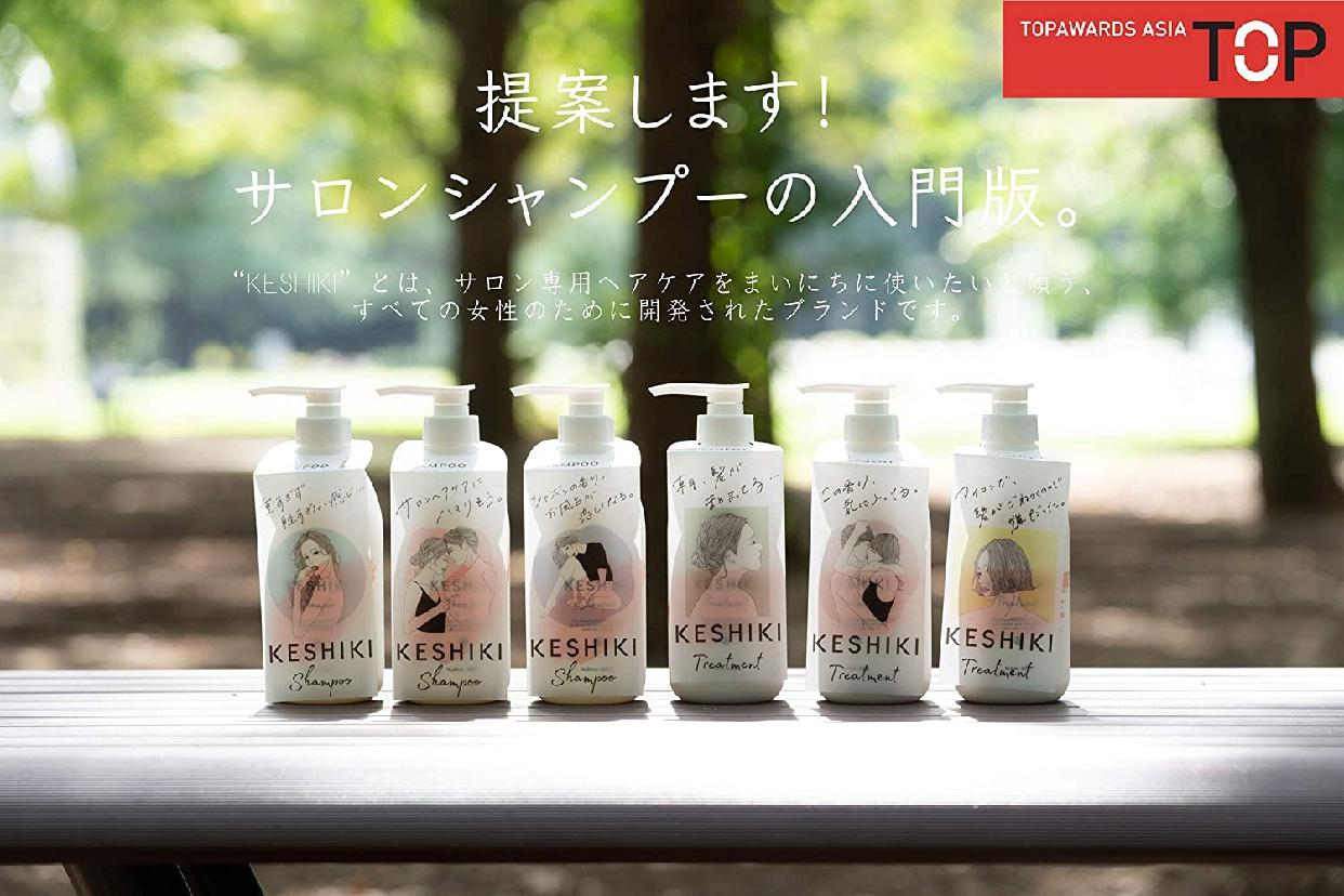 KESHIKI(ケシキ) シャンプーの商品画像3