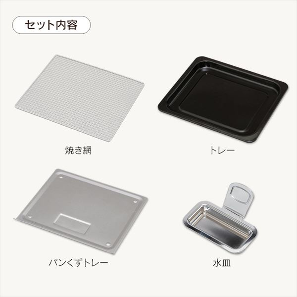 IRIS OHYAMA(アイリスオーヤマ) コンベクションオーブン シルバー FVC-D15B-Sの商品画像18