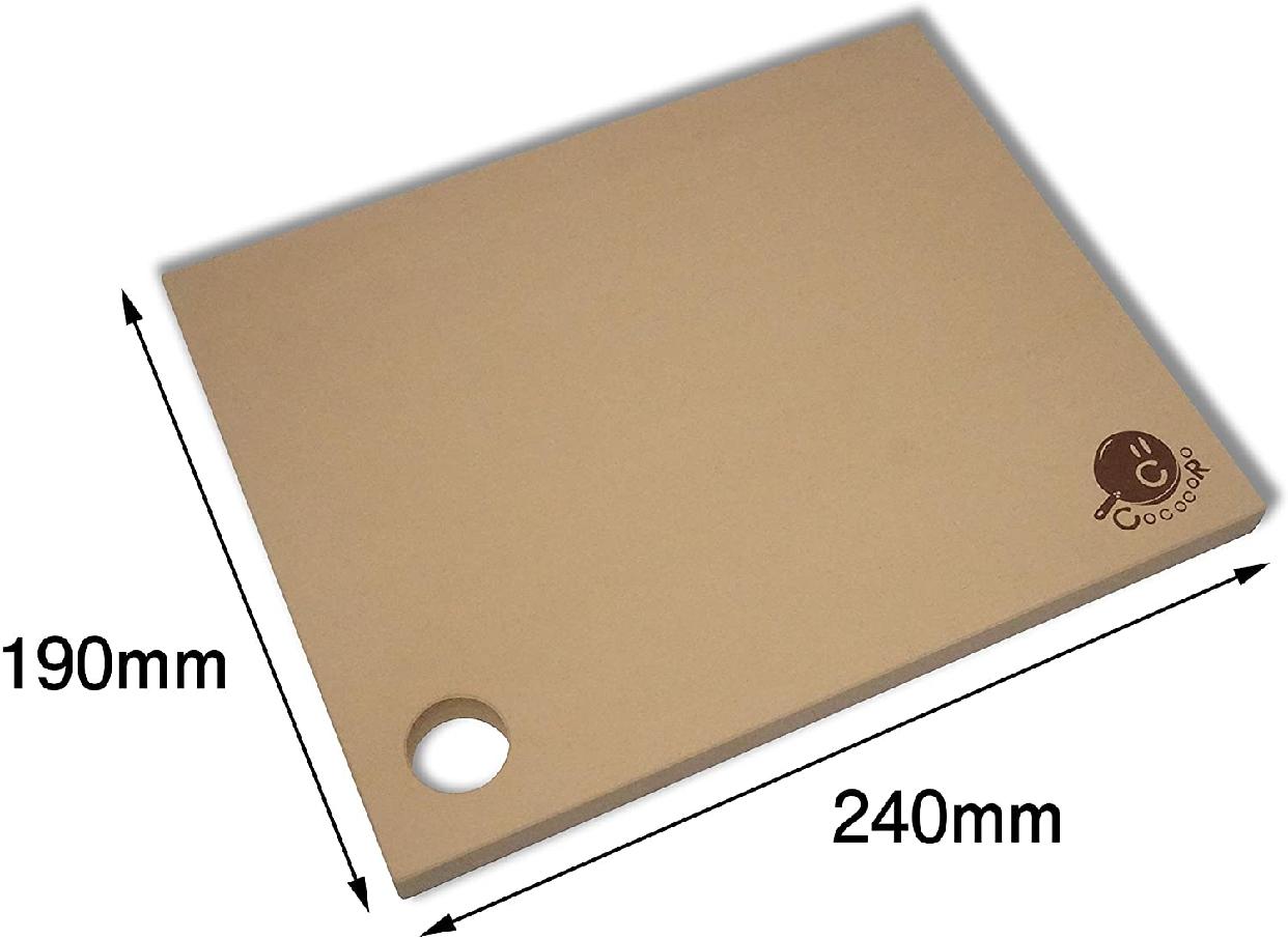 COCOCORO(コココロ)まな板クラシック 240mm×190mm×13mmの商品画像2