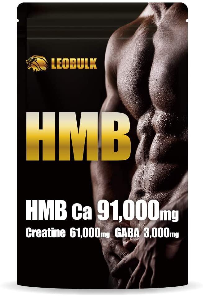 LEOBULK(レオバルク) HMB