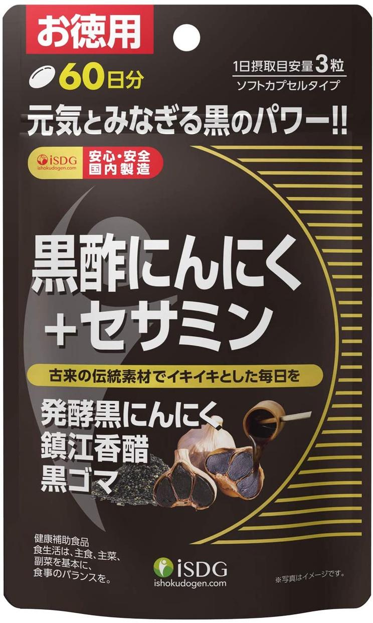 医食同源ドットコム(ISDG) 黒酢にんにく+セサミン
