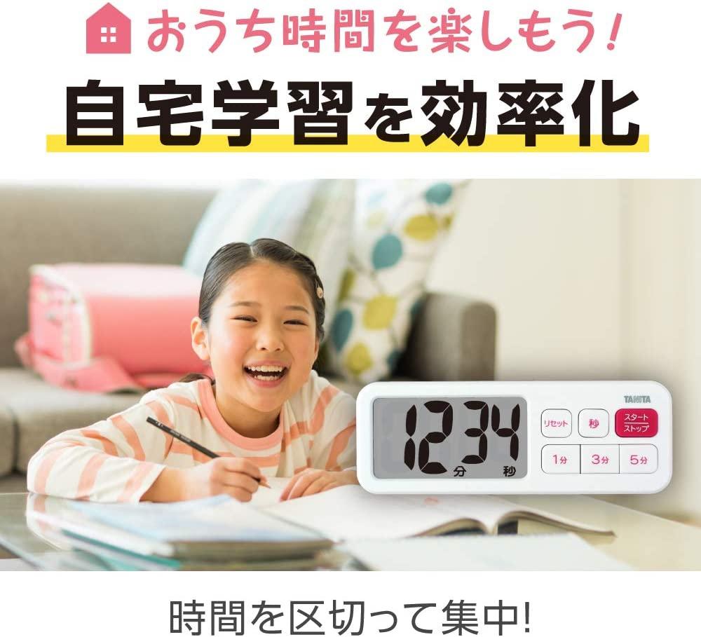 TANITA(タニタ) デジタルタイマー でか見えプラスタイマー TD-395の商品画像3