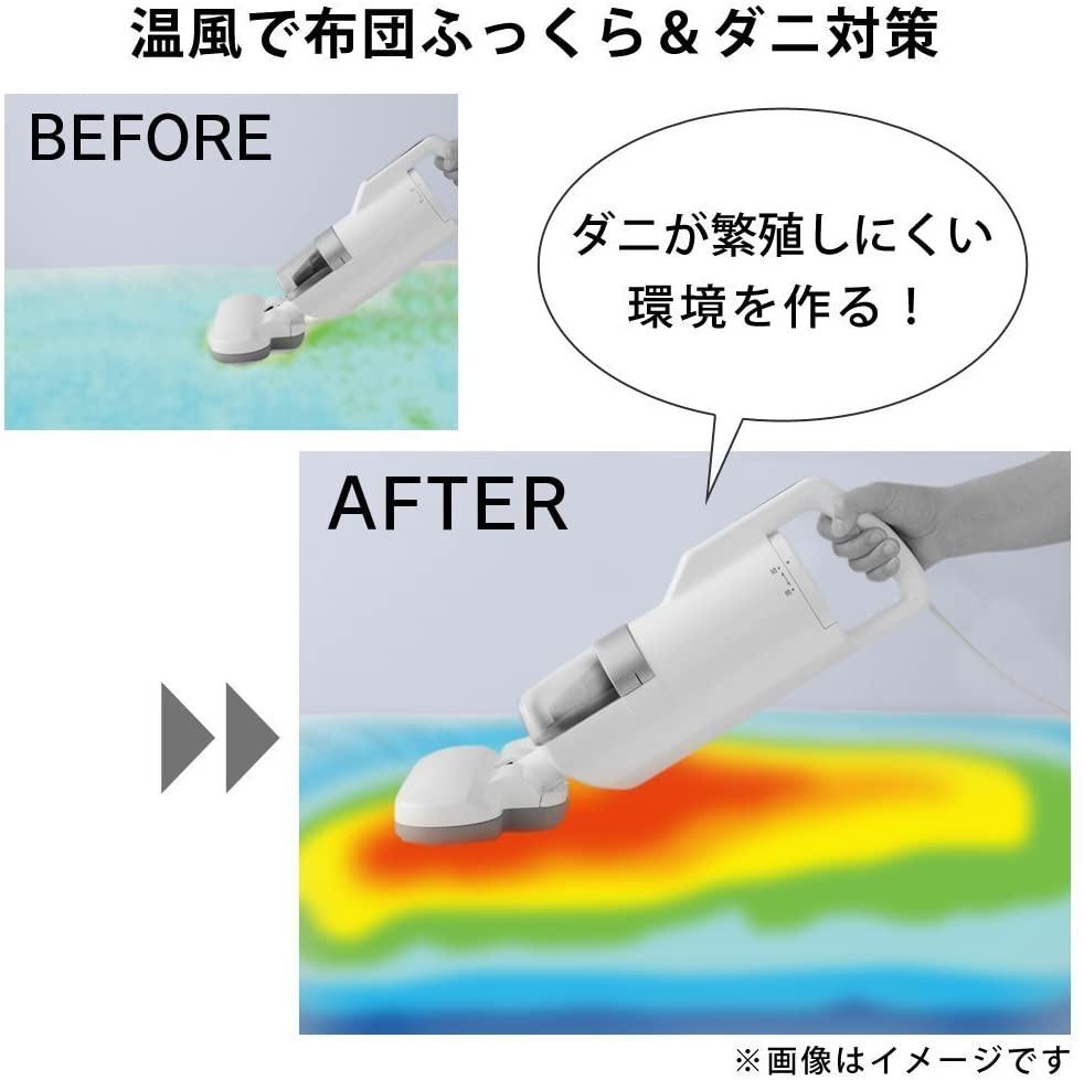 IRIS OHYAMA(アイリスオーヤマ) 超吸引ふとんクリーナー IC-FAC2の商品画像5
