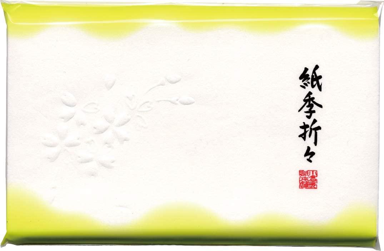 ほんぢ園(ホンヂエン) 浮彫懐紙 紙季折々懐紙 浮彫 桜 30枚 010-ks-028の商品画像