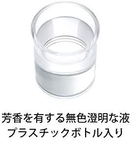 興和(コーワ)新コルゲンコーワうがいぐすり「ワンプッシュ」の商品画像2