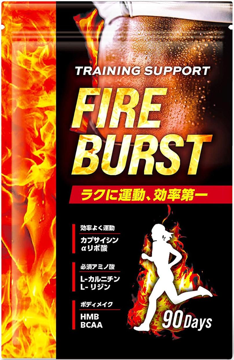 DUEN FIRE BURSTの商品画像