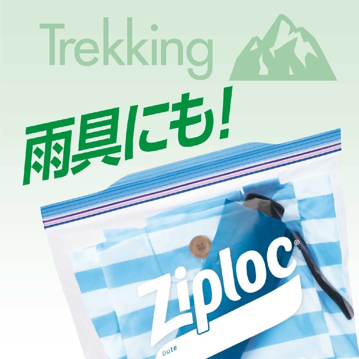 Ziploc(ジップロック) フリーザーバッグの商品画像6