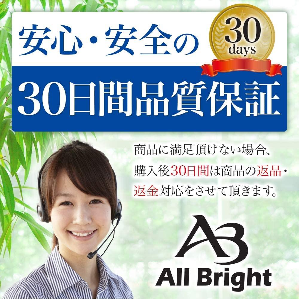 AllBright ゴミ袋ホルダーの商品画像7